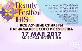 Beauty Festival Iris