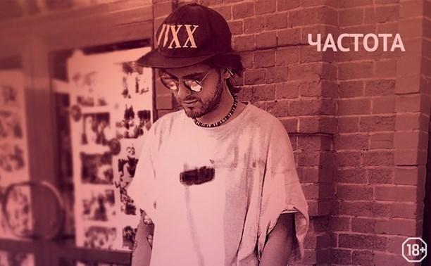 Частота. Препати: DJ Cat xx