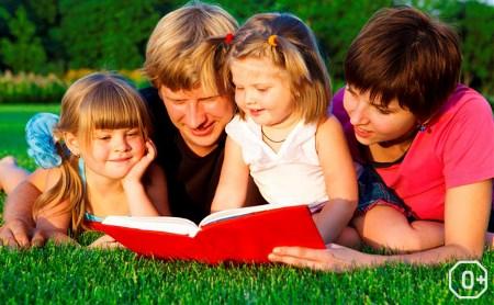Познавательная литература для семейного чтения