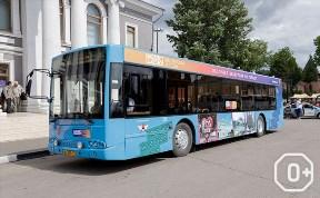 Обзорная автобусная экскурсия по городу Туле