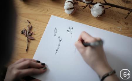 Ботанические зарисовки (графика) с Ксенией Гуцул