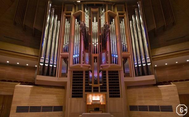 Концерт органной музыки: Екатерина Спиркина (орган) и Вячеслав Чайран (балалайка)