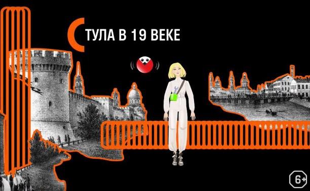 Тула-мастерская России