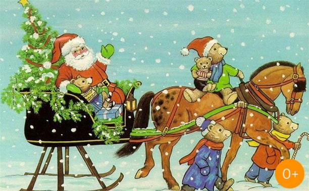 Новогодние праздники в Заречье