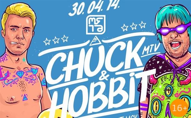 ПАТИФОЭВРИБАДИ w/ Chuck & Hobbit (Москва)