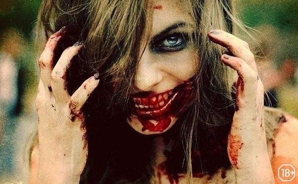 Halloween. Кровавые зомби