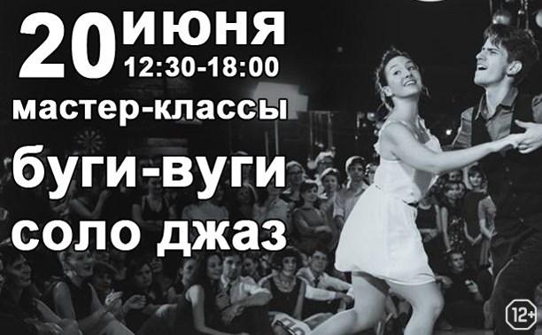 Буги-вуги и соло-джаз: Даниил Никулин и Мария Филиппова