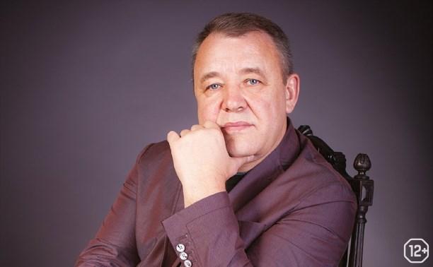 Андрей Усманов