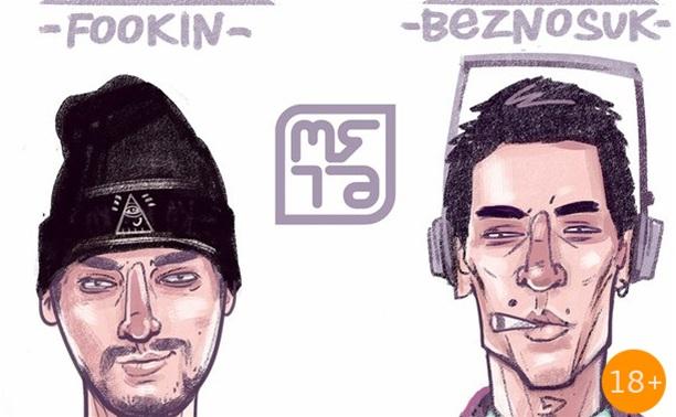 ПАТИФОЭВРИБАДИ w/ Fookin & Beznosuk (Moscow)
