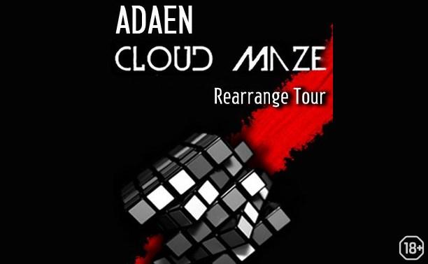 Adaen и Cloud Maze