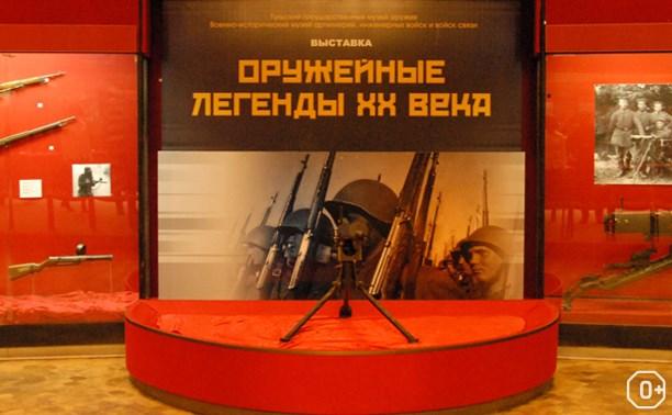 Оружейные легенды XX века