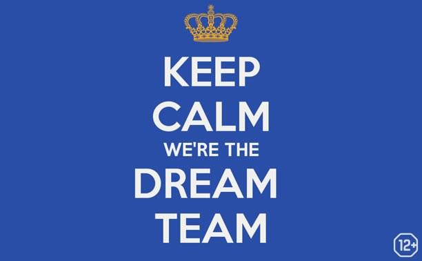 Dream Team: миф или реальность?
