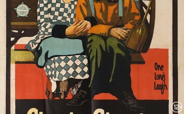 Немое кино и оркестр: «Пожарный», «Кузнец», «Банк»