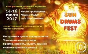 Sun Drums Fest