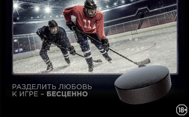 Хоккей. КХЛ. Спартак (Москва) — Динамо (Москва)