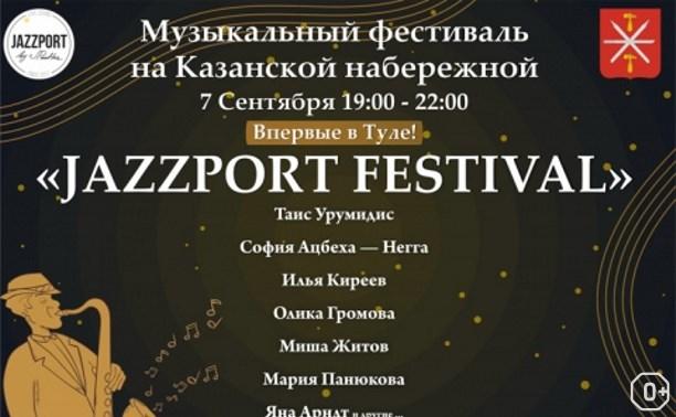 Jazzport Festival