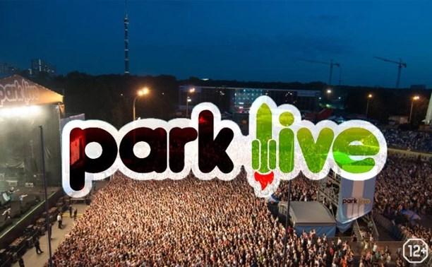 Park Live