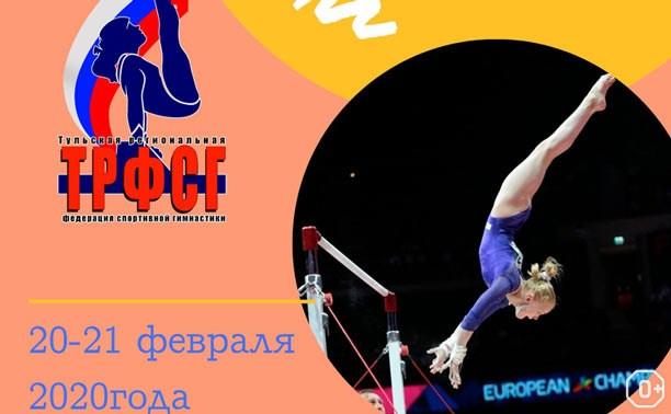 Чемпионат и первенство по спортивной гимнастике