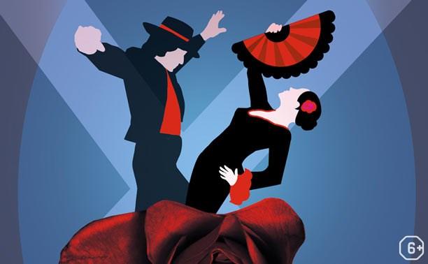 В ритме фламенко