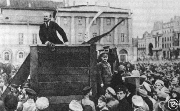 Мировоззренческие причины Великой Российской революции