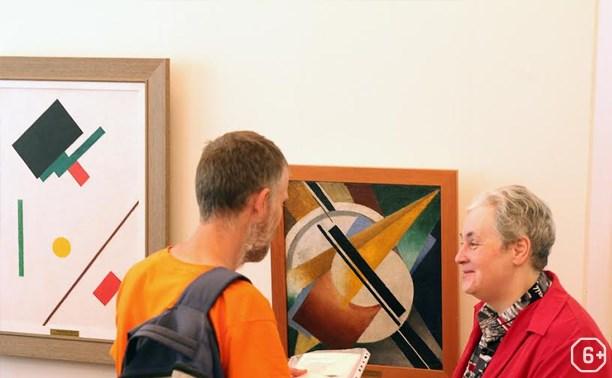 Искусство русского авангарда: живопись, плакат, коллаж