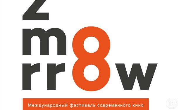 Фестиваль 2morrow: Конкурс короткого метра. Часть III