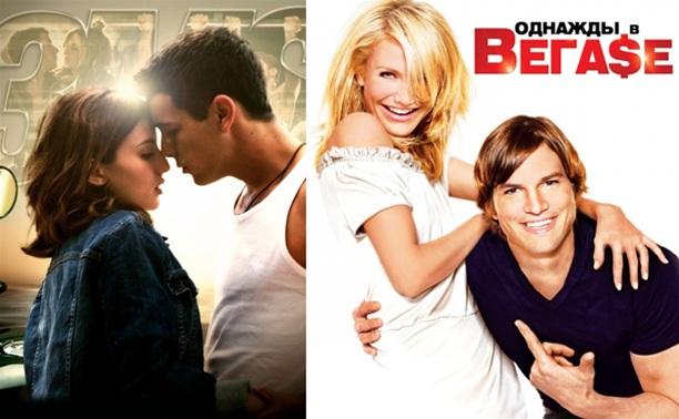 «3 метра над уровнем неба» (2010) и «Однажды в Вегасе» (2010)