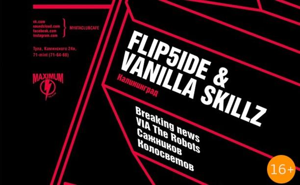 Bass Invaders w/ Flip5ide & Vanilla Skillz (Калининград)