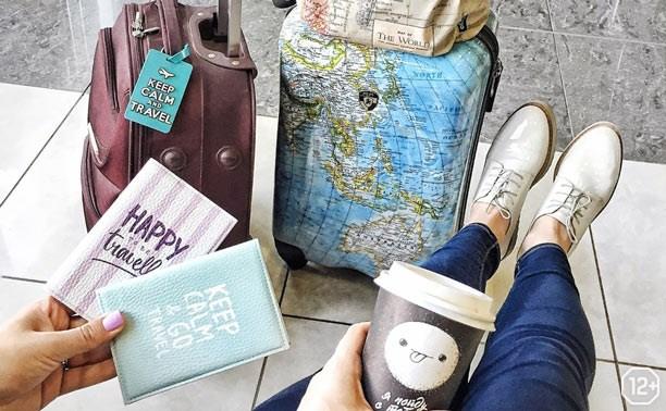 Эффективные путешествия