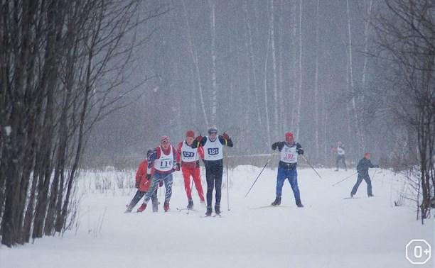 Чемпионат по дистанционным лыжным гонкам