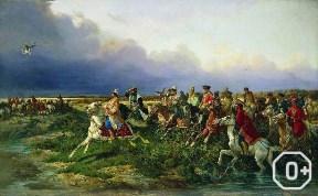 Охота русских царей и императоров