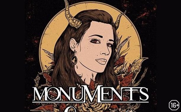 Eccentric Fest: Monuments, Hacktivist в Москве