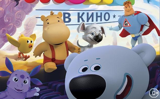 МУЛЬТ в кино. Выпуск №33