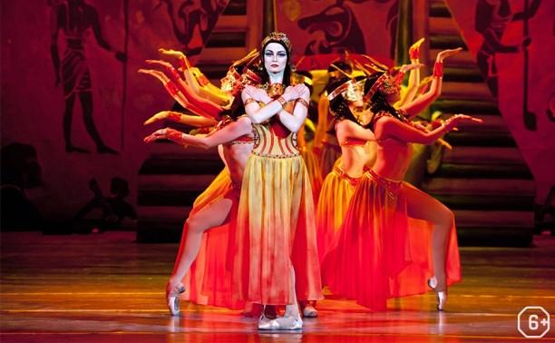 Клеопатра (Белорусский музыкальный театр)