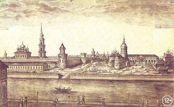 Тула XVIII – XIX веков в гравюрах, литографиях, рисунках