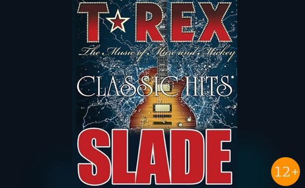 Slade, T. Rex, Snakecharmer