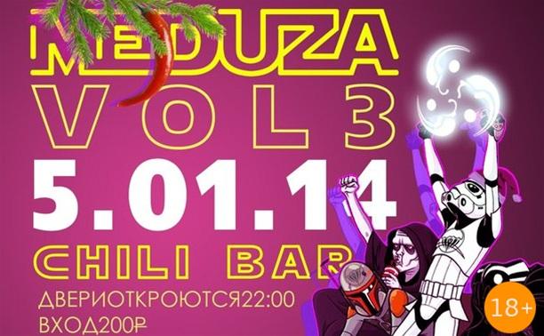 MeduZa vol.3 @ Yura African & Tec-Tik
