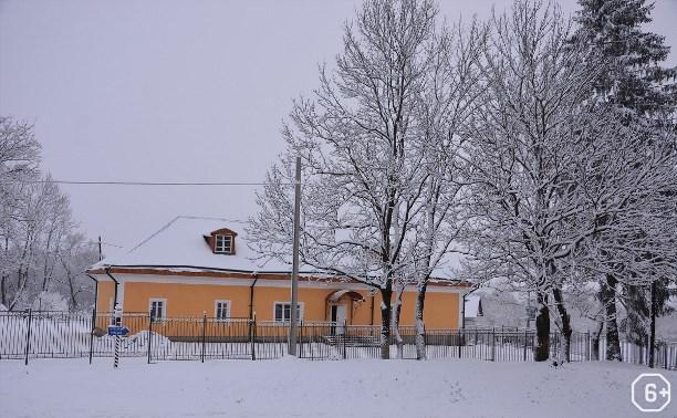 Зимние праздники в семье И.С. Тургенева