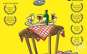 «Праздничный обед жарким летом» (Pranzo di ferragosto)