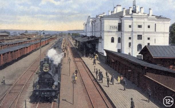 Железнодорожные вокзалы Тулы и Тульской области