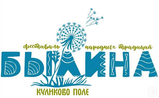 Онлайн-фестиваль «Былина»