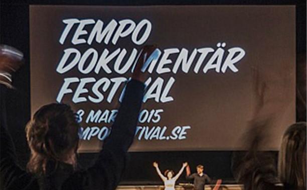 North Way. Программа документального фестиваля Tempo (Швеция) + Q&A