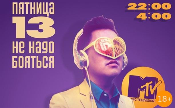 DJ Ваня Васильев