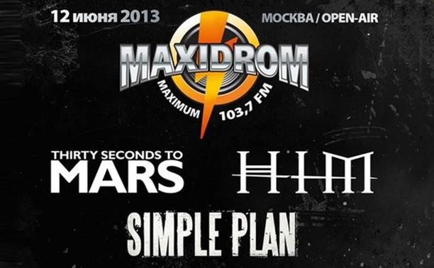 Максидром-2013