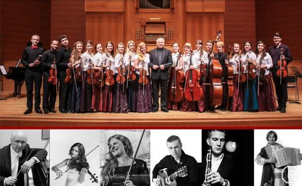 Московский молодежный камерный оркестр