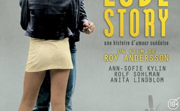 Шведская история любви