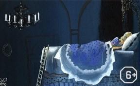 Горошина для принцессы