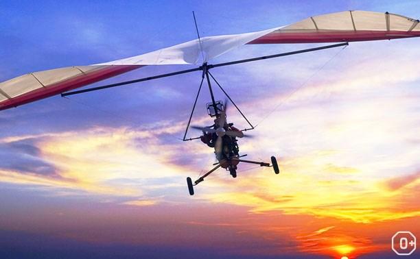 Чемпионат России по спорту сверхлегкой авиации