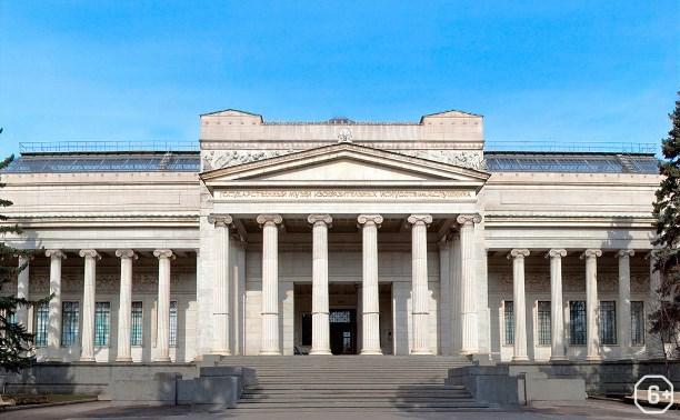 Виртуальная экскурсия в Пушкинский музей