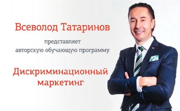 Веб-семинар Всеволода Татаринова